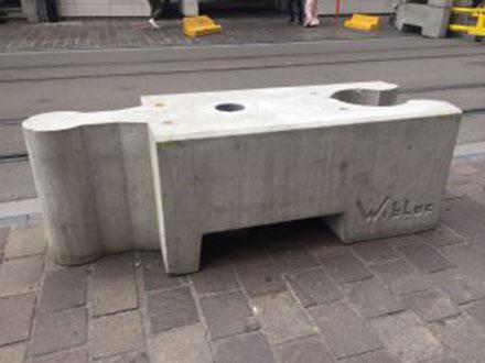geschakelde-betonblokken.jpg